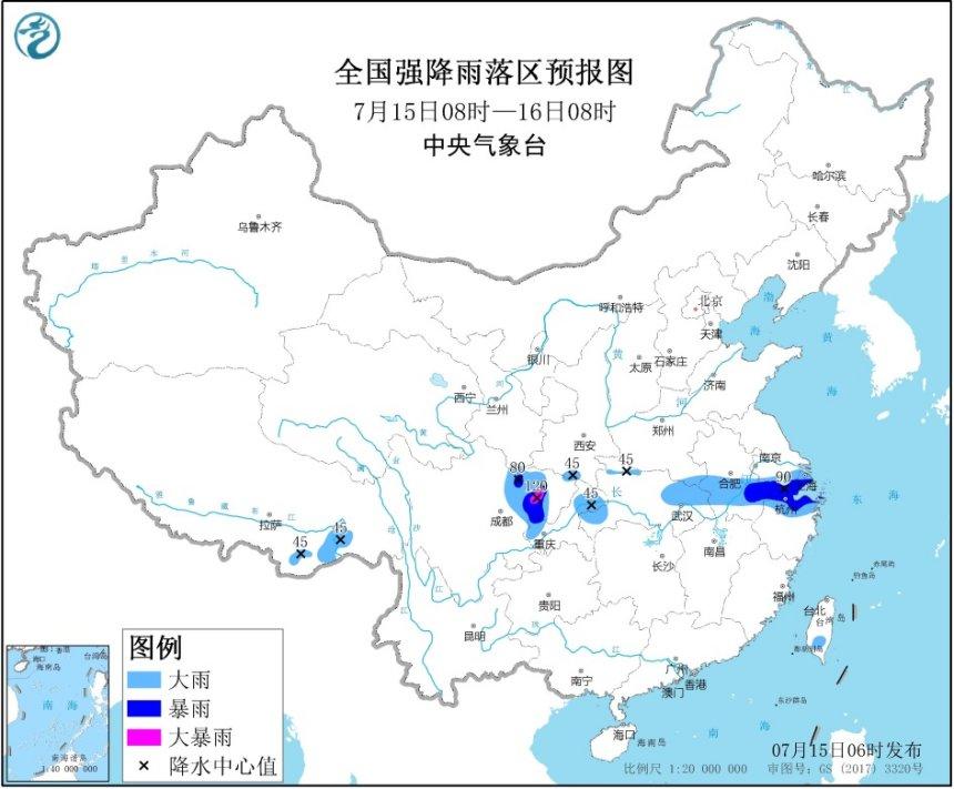 中央气象台发布暴雨蓝色预警:9省市有大到暴