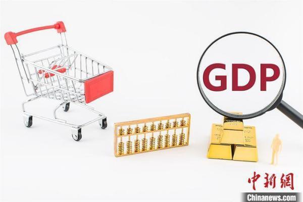 中国经济半年报今将揭晓 二季度GDP增速或