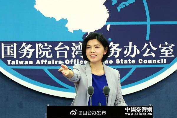"""苏贞昌造谣大陆""""隐瞒疫情"""" 国台办:无耻 令"""