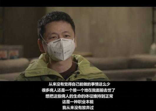 """武汉战""""疫""""纪录片《英雄之城》"""