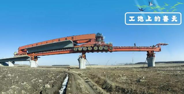 一路向北!这里正在突破中国高铁的高寒版图..