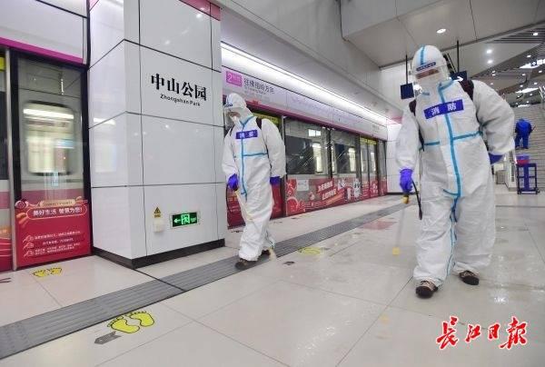 武汉地铁恢复运营在即,车站连续5天全方位深度消杀