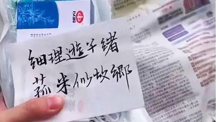 """""""菰米似故乡""""让中国留学生泪奔,这句诗背后有何秘密?"""