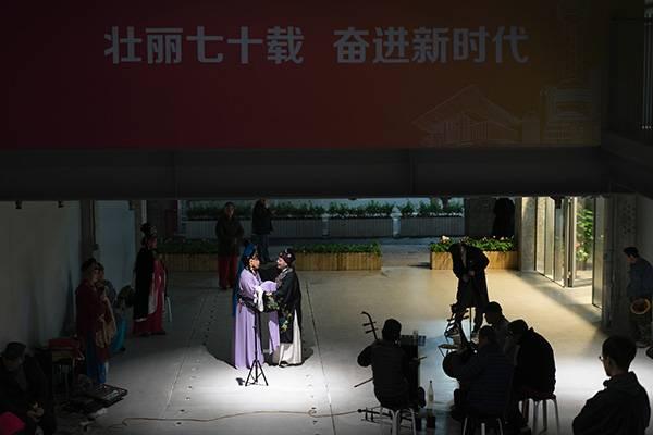 杨浦七梦·展映|消遣:进入2020年的新兴淮剧团