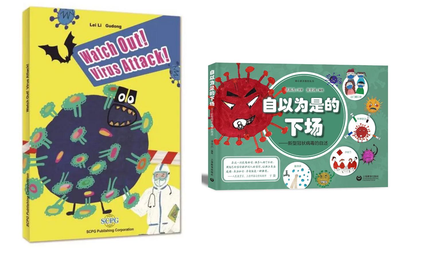 """""""张文宏手册""""集齐13个外语语种,上海抗疫经验这样走向海外"""