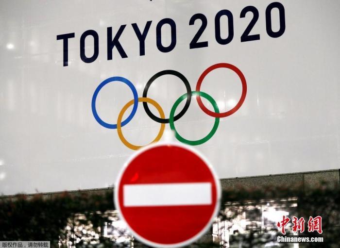 """这也能蹭?奥运延期后有人兜售""""东京2021""""域"""