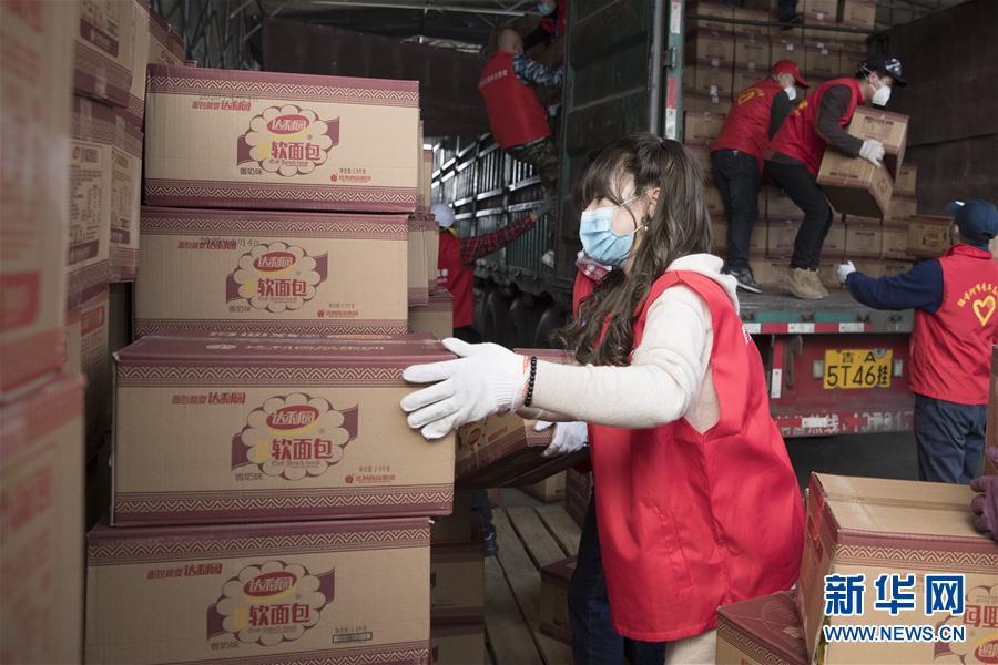 绥芬河:志愿者助力家乡抗疫