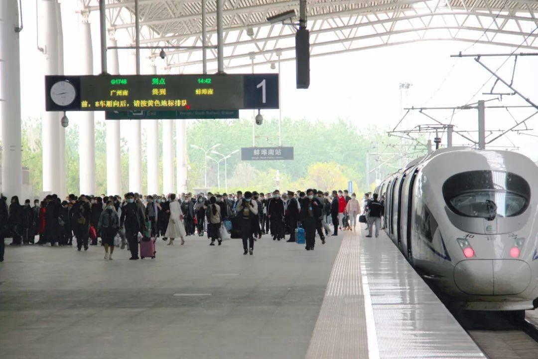 蚌埠南站。上海铁路局供图