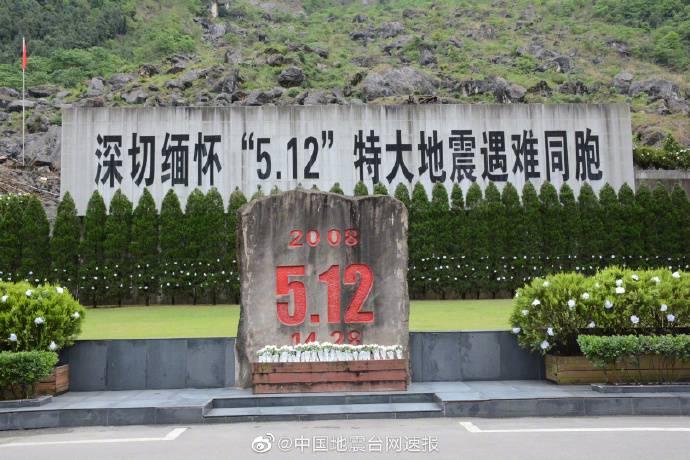 地震 5 月