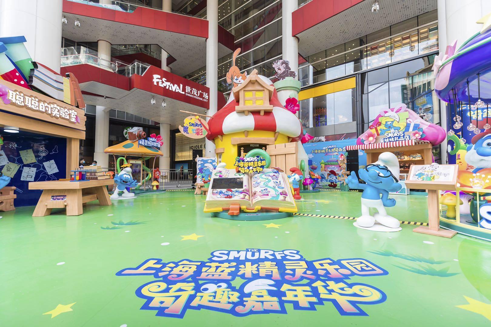 """一群""""蓝精灵""""出现在南京东路上,又一个全新主题乐园月底将在沪开幕"""