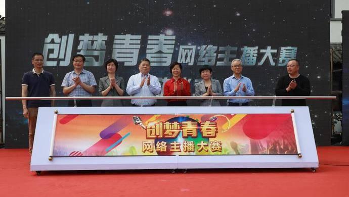 """上海一镇成立""""网红孵化基地"""",联手抖音,挖掘属于8424西瓜的""""李佳琦"""""""