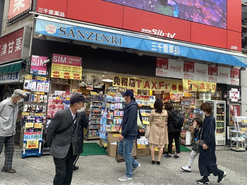 受疫情影响,日本消费者物价指数自2016年以来