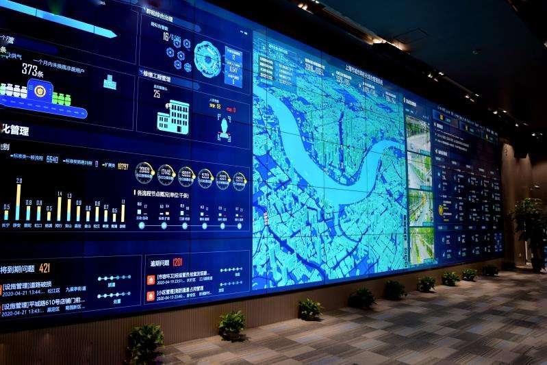 上海市城市运行管理中心
