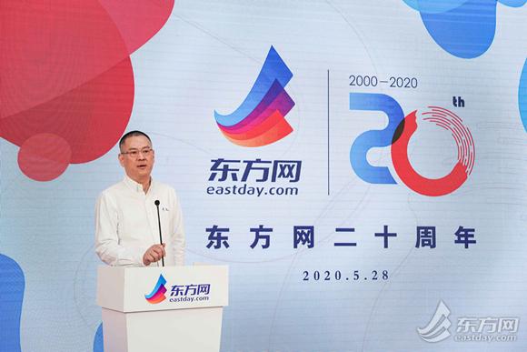正是青春少年时!东方网迎20周年庆
