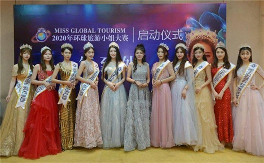 2020环球旅游小姐大赛启动仪式在沪举行