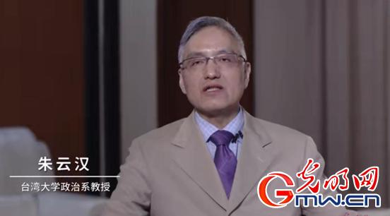 朱云汉:我国基础设施建设走向现代化 为世界
