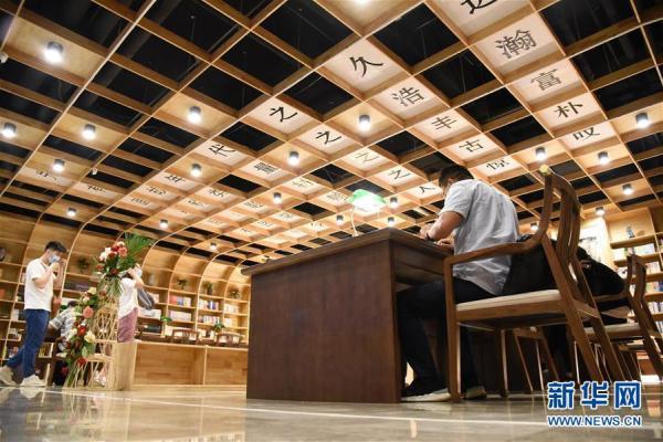 济南:无人值守的24小时书房开馆[组图]