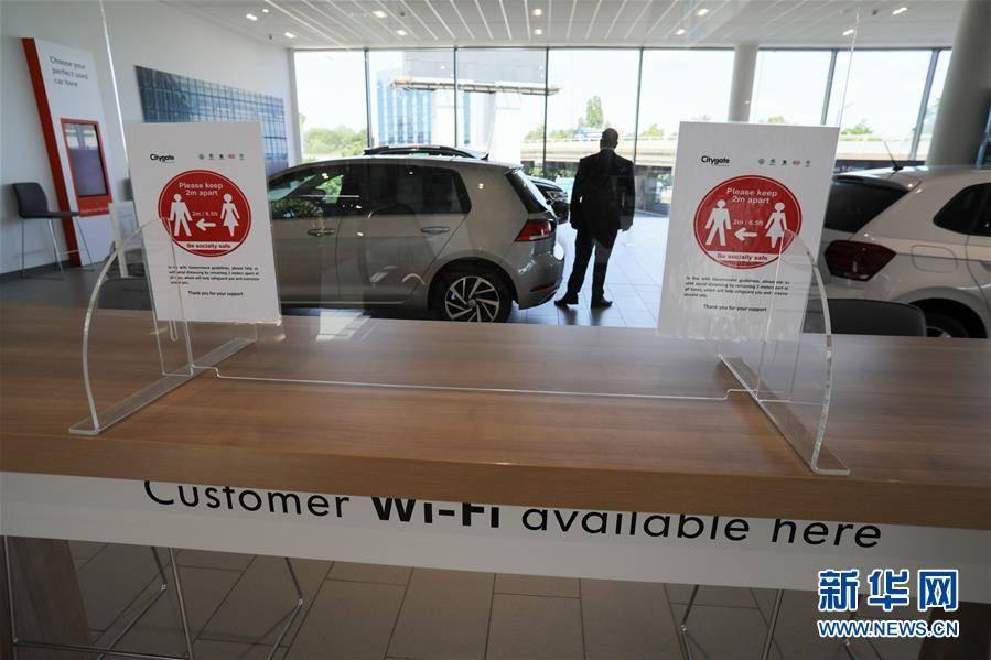 (国际疫情)(3)英国:汽车展销厅恢复经营