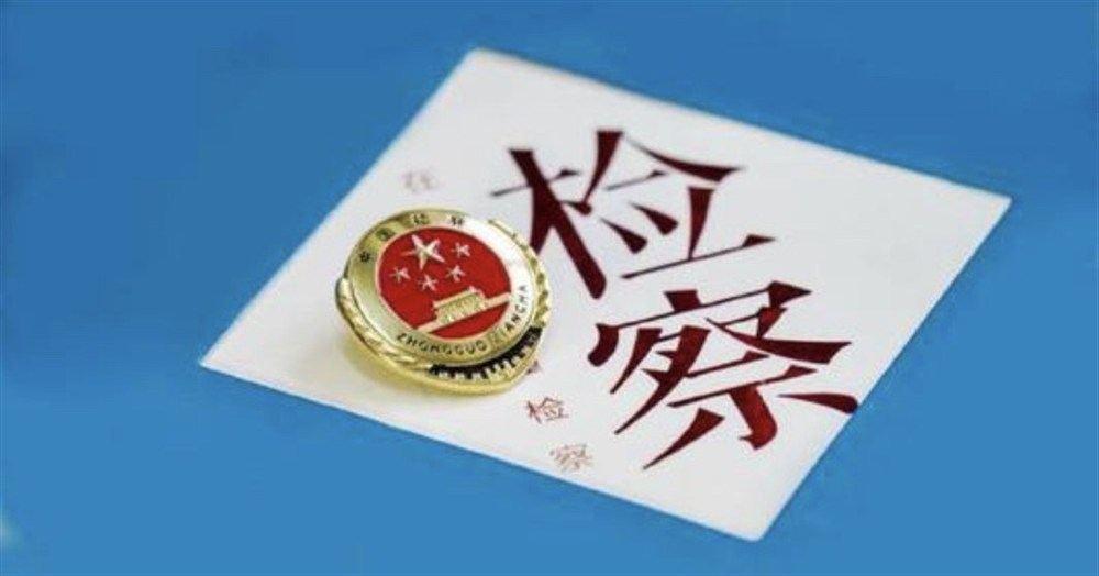 """虹口一男子混入卖淫窝点只为""""举报""""  多次"""