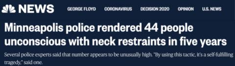 """5年237次""""颈部约束""""致44人次失去知觉 美媒曝光明尼阿波利斯警察恶行"""
