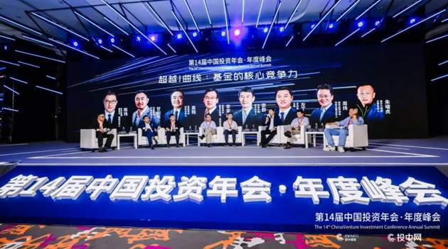 """""""中国最佳中资创业投资机构TOP50""""榜首花落深创投"""