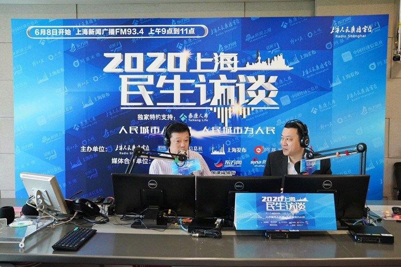 """重磅!上海年内将投运3条轨交新线 这条""""换乘之王""""经过你家吗?"""
