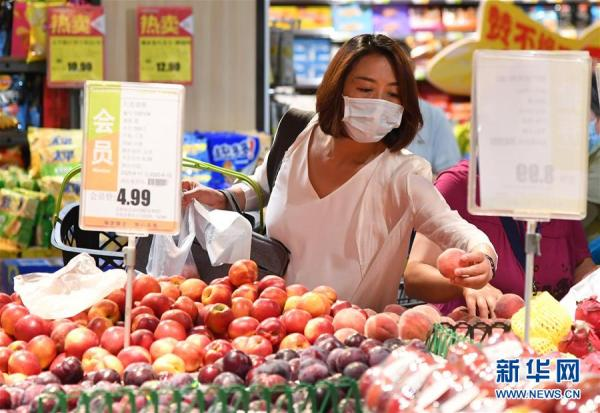 超市产地直采 保障市场供应[组图]