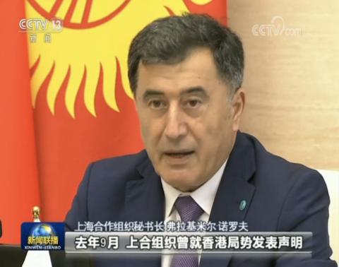 多国人士:涉港国安立法是中国维护主权重要