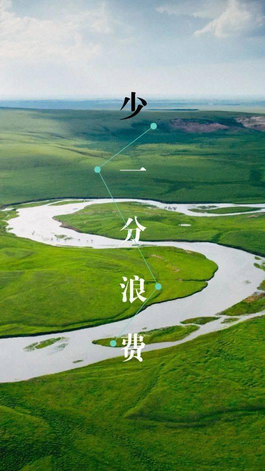 《【杏耀时时彩登录】中国,又一个第一!(人民网)》