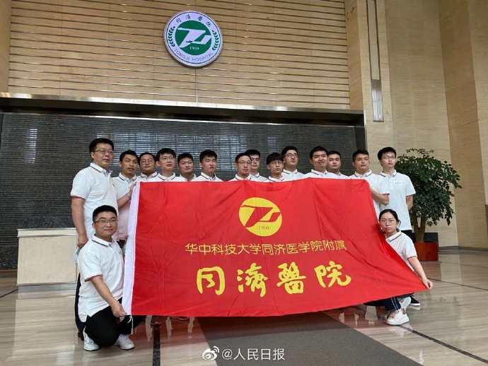 《【杏耀注册登录】武汉派医疗队驰援北京,队员平均年龄27岁左右》