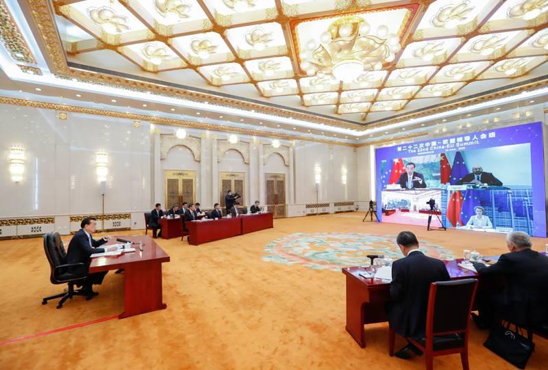 《【杏耀注册登录】李克强同欧洲理事会主席米歇尔、欧盟委员会主席冯德莱恩主持中国—欧盟领导人会晤》