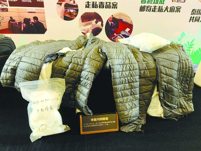 """上海海关今年已查获走私毒品案34起,""""两头不见人"""",邮递走私毒品案最多"""