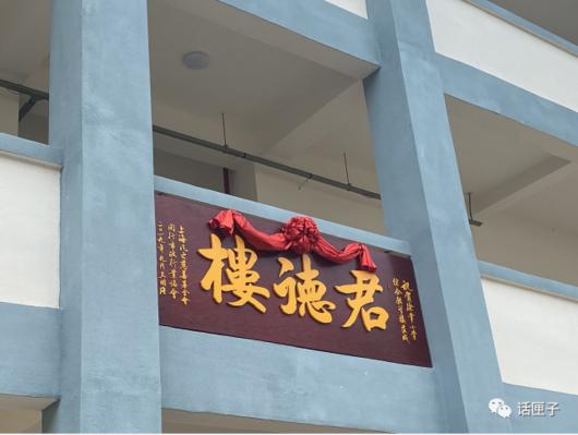 山路虽崎岖,孩子们的眼中却有光:上海为我们盖了新楼,送来了音乐老师,走出大山的路更宽了!