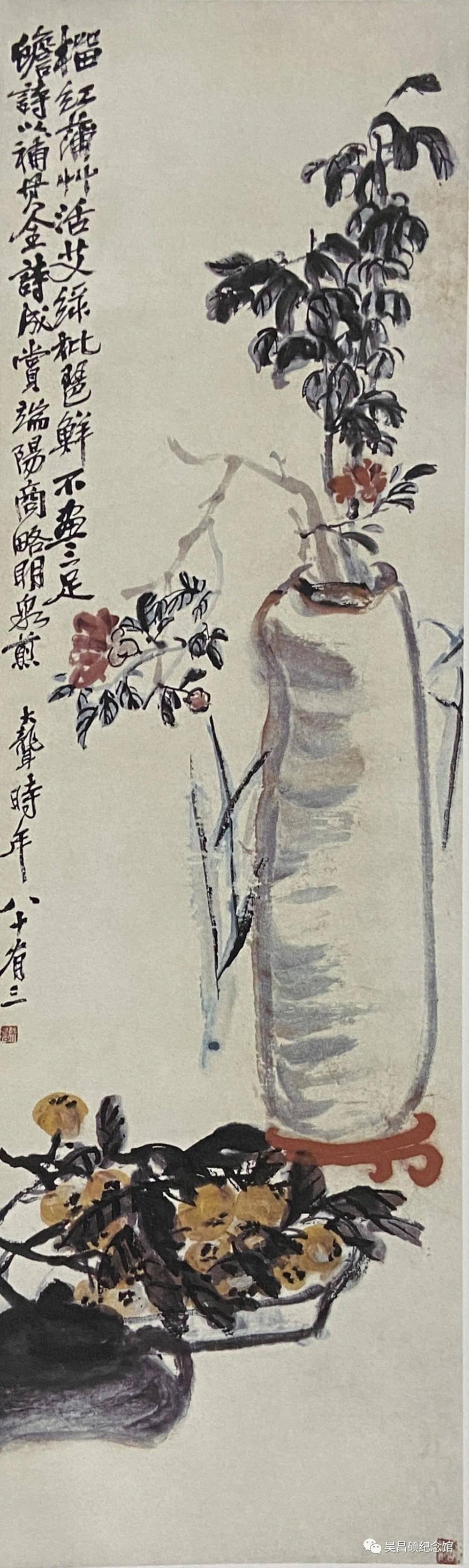 从吴昌硕到丰子恺,大师们缘何都爱画端午?