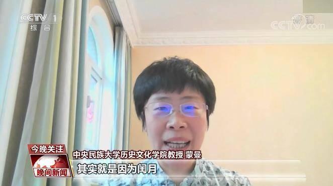 《【杏耀时时彩登陆】安康端午 奋进中国》