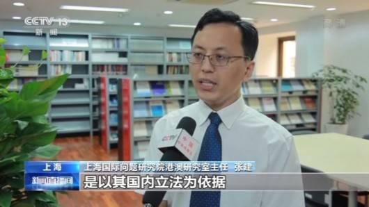 美国为什么要插手香港事务干涉中国内政