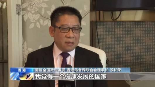 香港国安立法期待相关法律尽快颁布实施