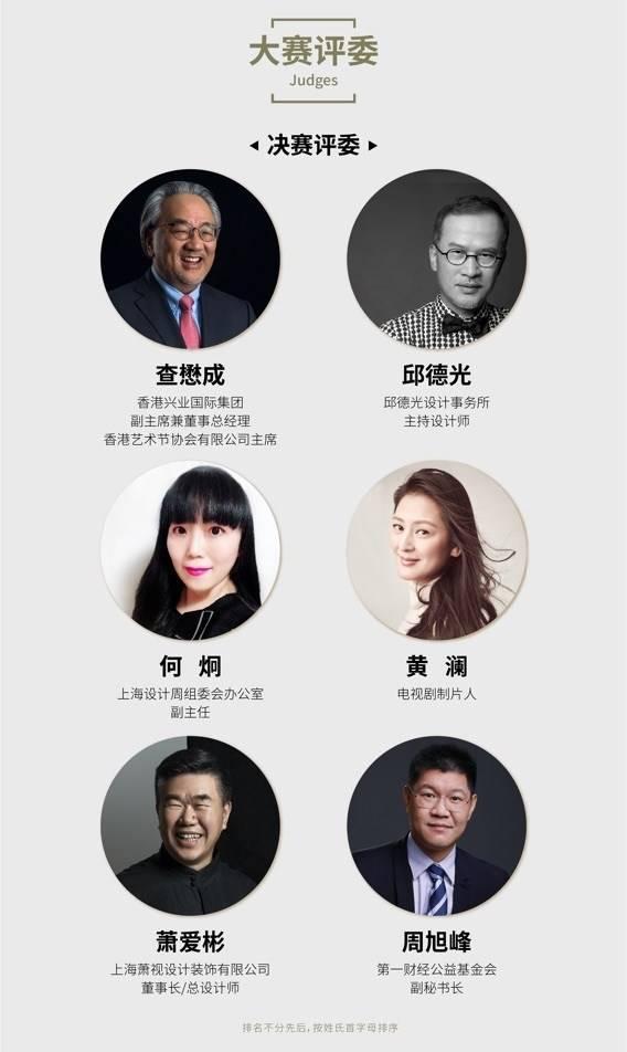 """扶持""""后浪""""成长,2020上海设计周开创""""非常设计""""新模式"""