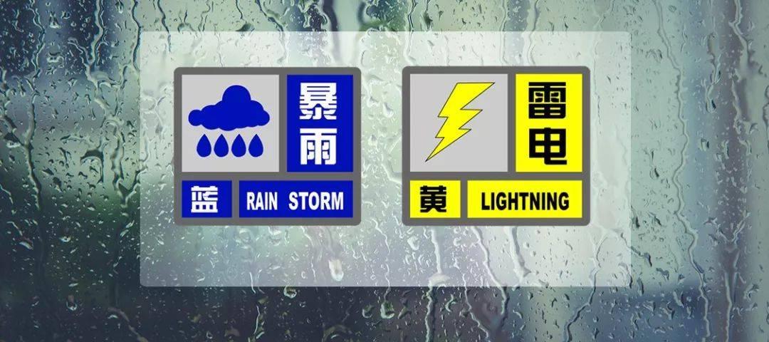 受天气影响:上海两大机场部分航班取消、崇明客轮全线停航