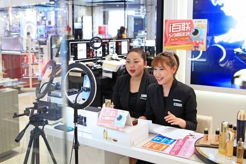"""亿级消费券回馈消费者,""""五五购物节""""上海老牌商业5月同比销售增长1成"""