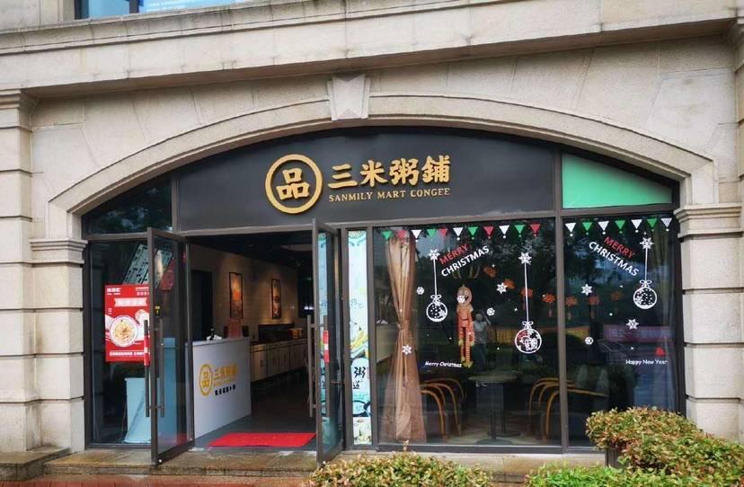 """餐饮业后疫情时期的""""补血""""难吗?上海这家""""早餐店""""一天收到8万外卖订单"""