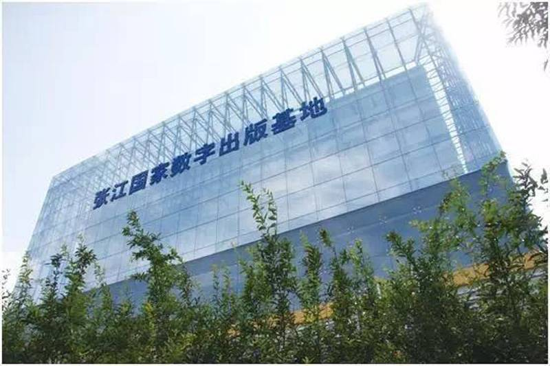 中国游戏产业研究院落户上海,将要放什么大招?