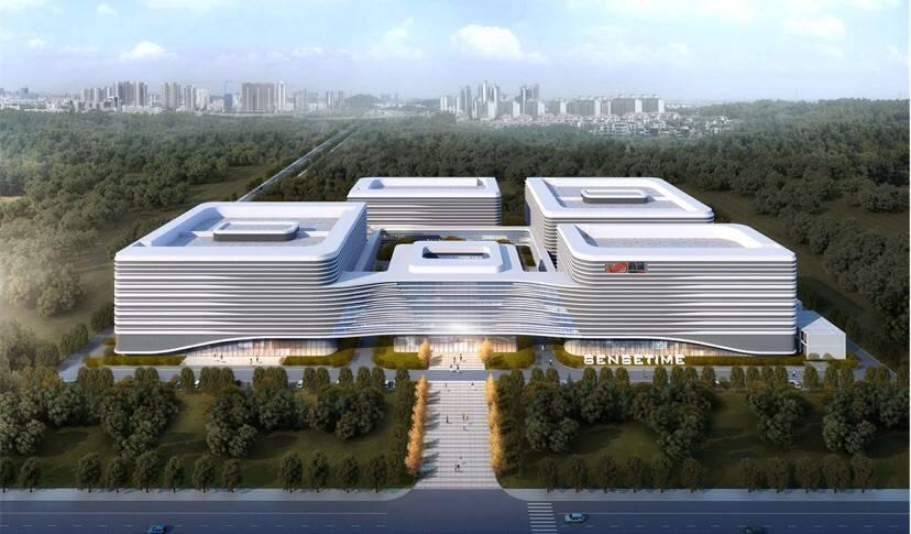 商汤科技上海新一代人工智能计算与赋能平台项目正式启动建设