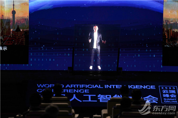 世界人工智能大会|SAP全球总裁全息投影亮相