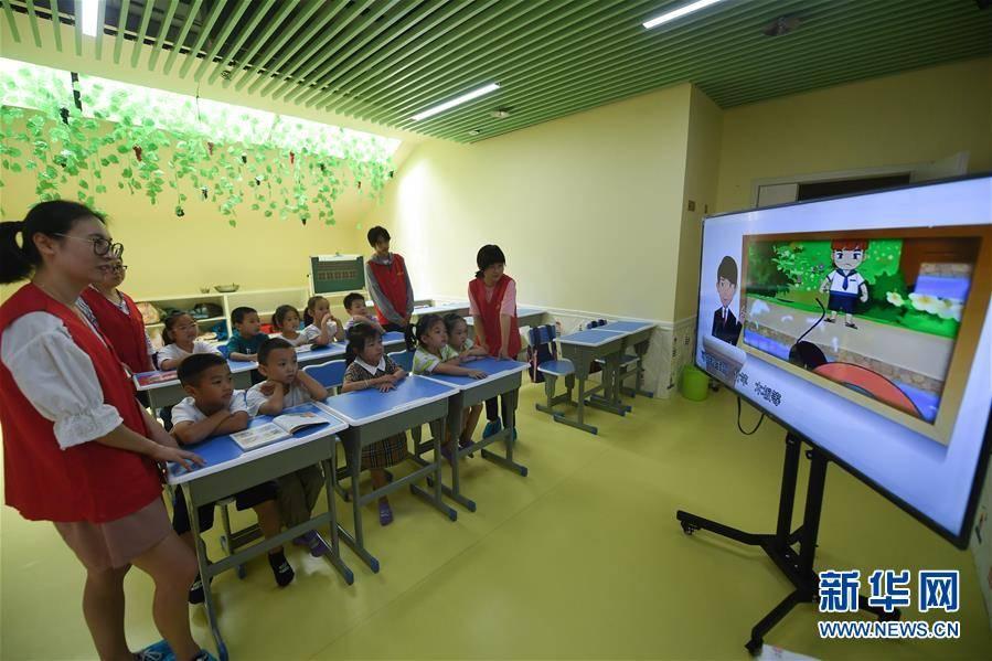 """(教育)(2)孩子們的""""暑期安全教育課"""""""