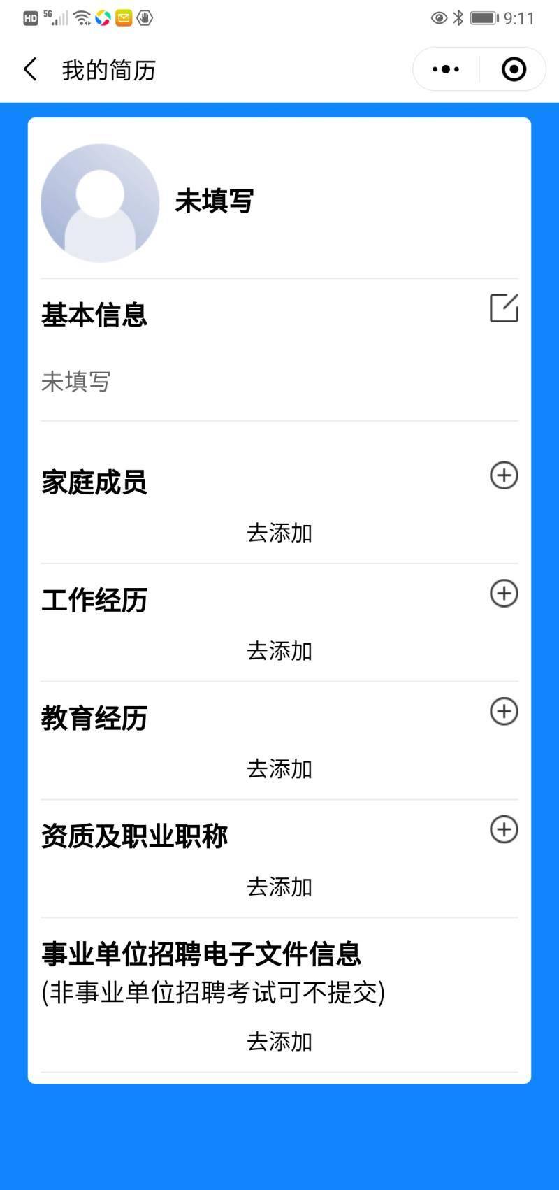"""又有100多个岗位等着你!上海宣传系统应届高校毕业生专场招聘会""""云开启"""""""