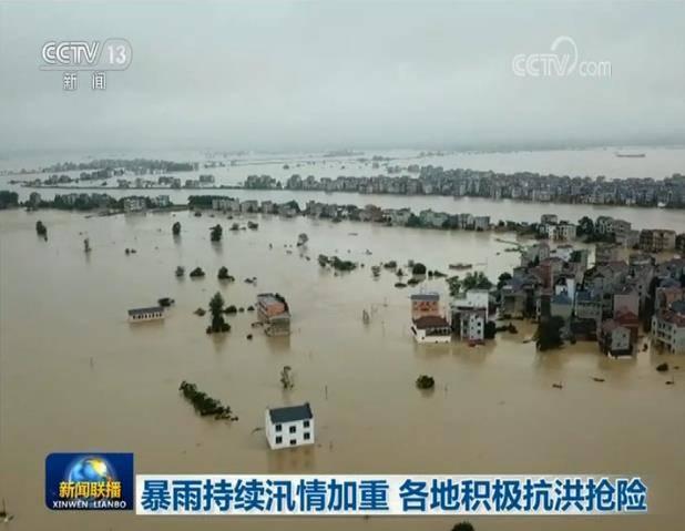 《【杏耀电脑版登陆地址】暴雨持续汛情加重 各地积极抗洪抢险》