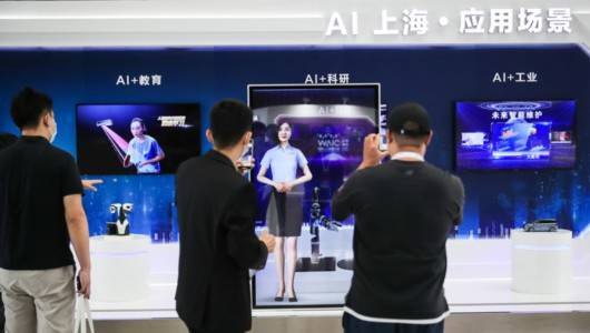 """【地评线】""""上海高地""""第三年,人工智能与人民城市,如何相互成就?"""