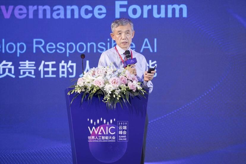 避免误用、滥用 行业大咖呼吁尽快建立国际治理机制 发展负责任的人工智能