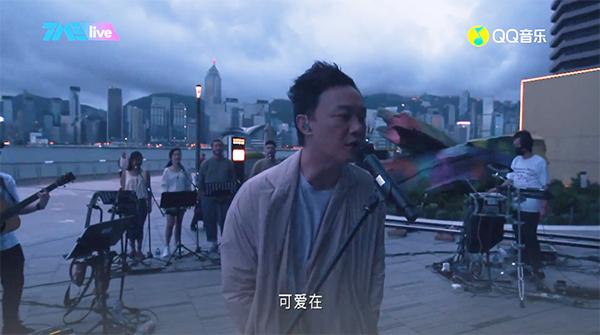 对话腾讯音乐娱乐副总裁:五月天陈奕迅线上演唱会刷屏背后